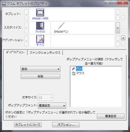 a011.jpg